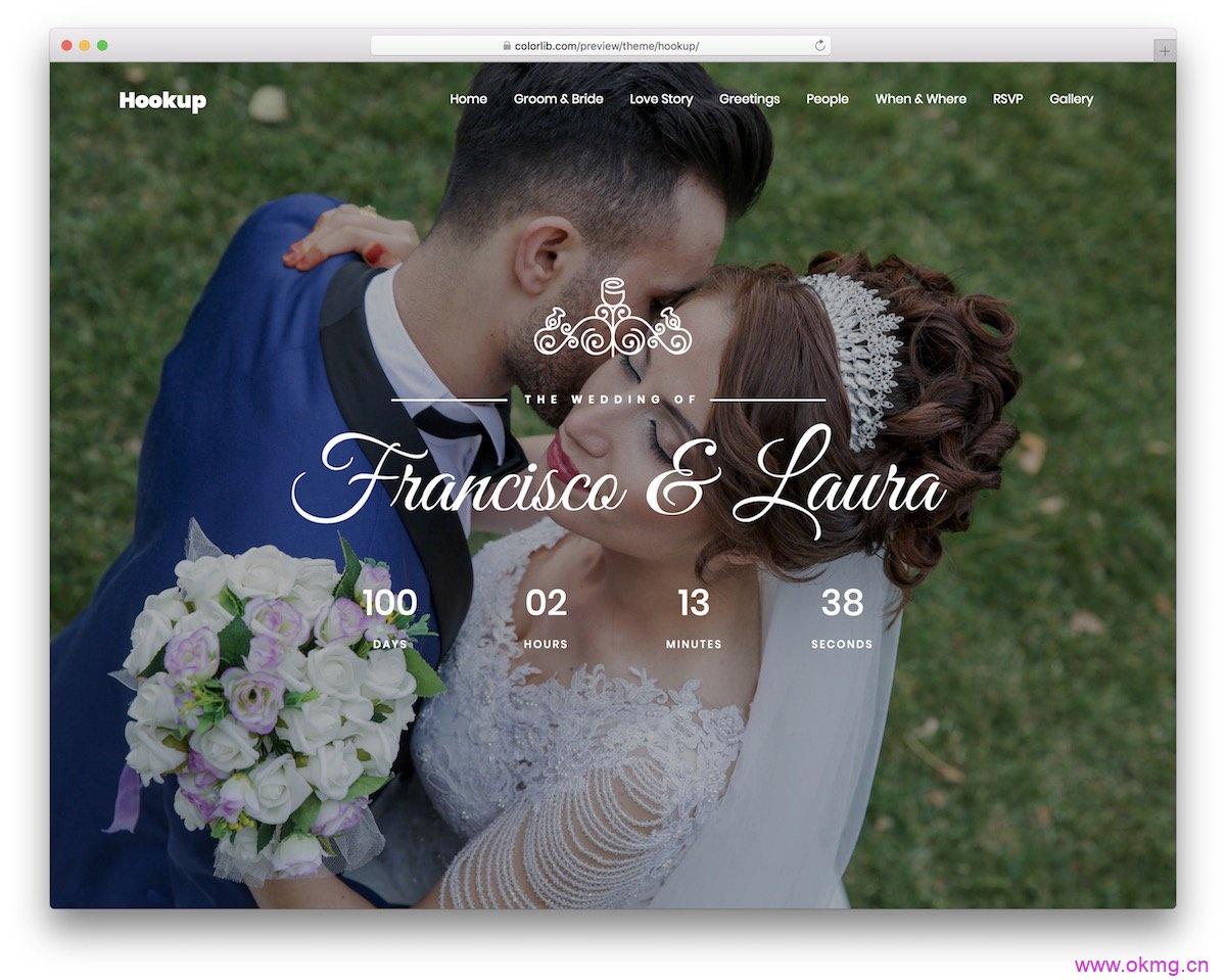 婚礼网站模板