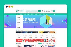 DZ精品素材资源设计教程网站商业模板,GBK编码