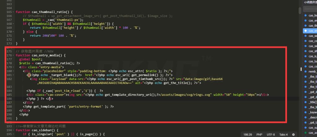 啥?ripro6.0加载动态效果不能点击?