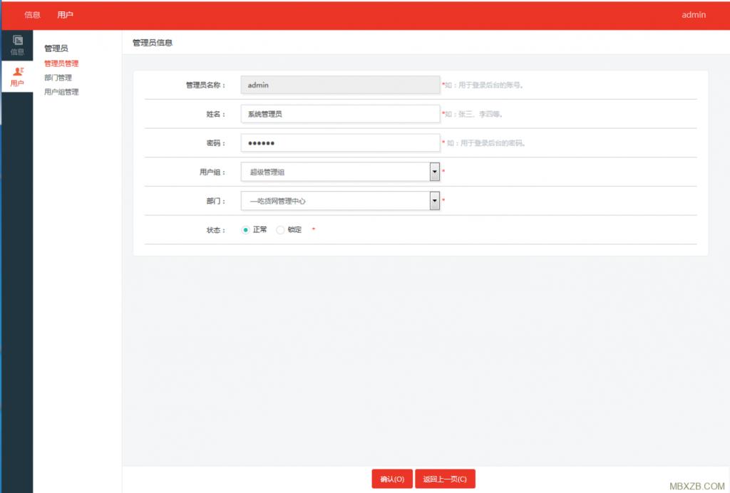 新仿百度网盘文件管理系统+文件分享+会员+上传下载系统带安装教程-芒果源码