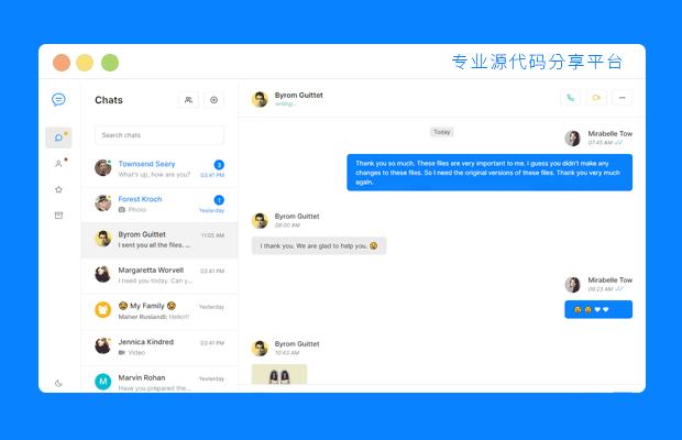 jQuery 响应式聊天和讨论平台模板