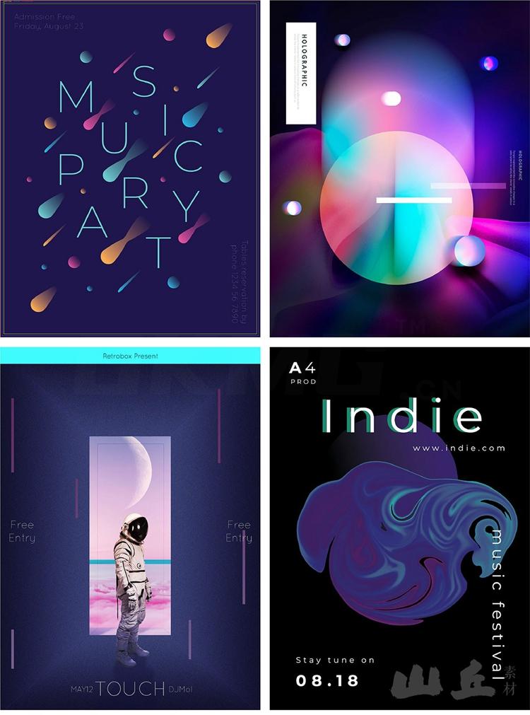 18套国外时尚艺术抽象几何渐变蒸汽波图形背景海报PSD平面设计素材