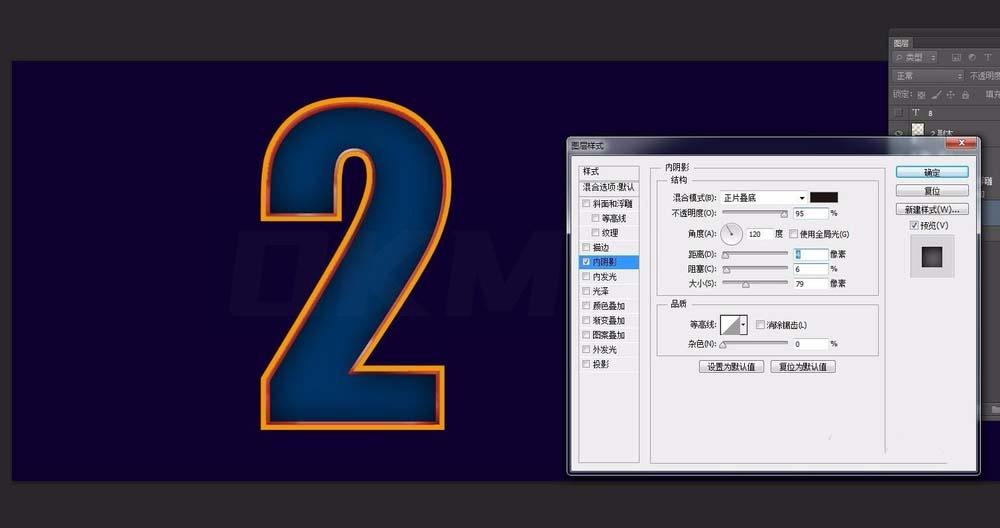 PS怎么设计一款创意字体? ps设计字体的技巧-芒果源码