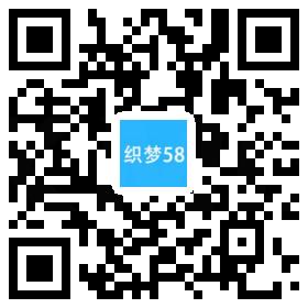 织梦响应式高端绿色网站建设织梦企业模板(自适应手机端)