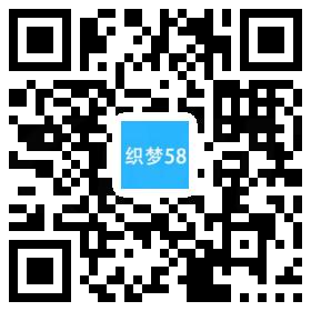 织梦高端红蓝绿简洁响应式企业通用dedecms织梦模板(自适应)