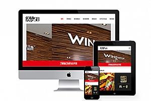 织梦响应式品牌广告设计类企业网站织梦模板(自适应手机端)