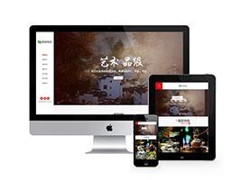 响应式民宿景区旅游类网站织梦模板(自适应手机端)