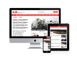 仿东方头条新闻资讯织梦模板(带手机端)
