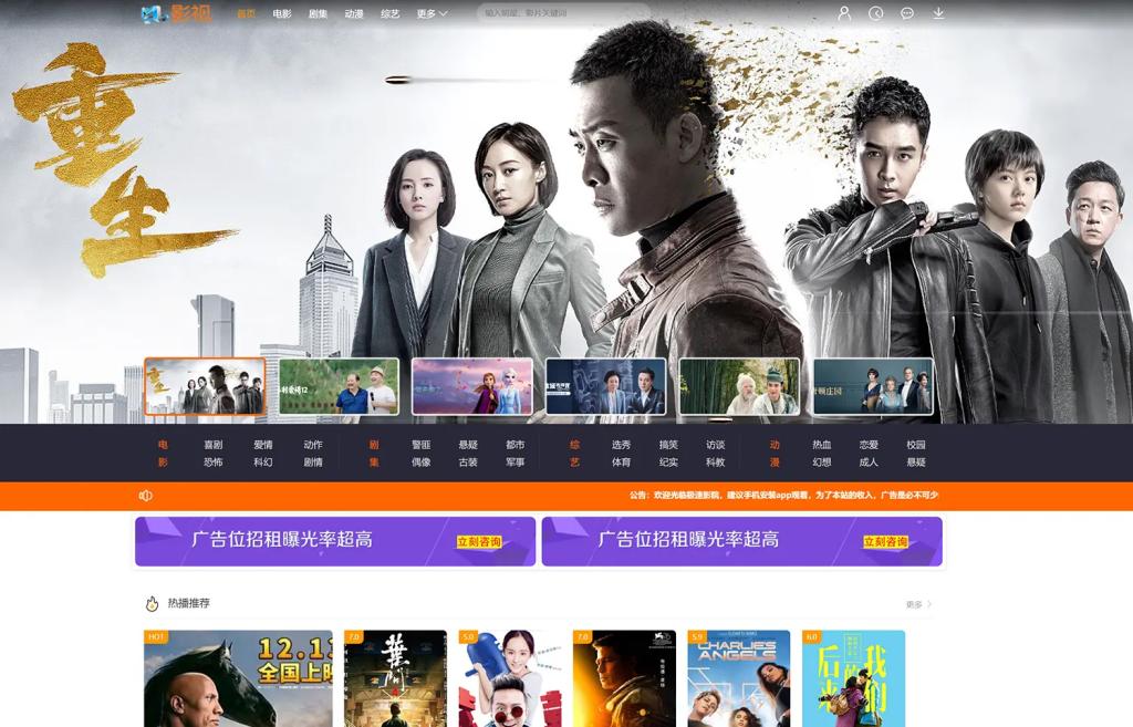 【米酷影视v7.0.0系统】2020最新版电影电视剧影视网站源码[附带详细安装搭建教程]