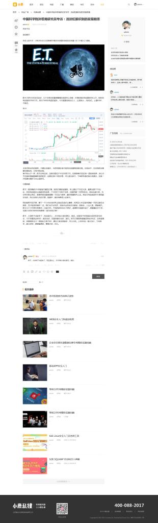 情感/交友/官网商业版UTF-8 忽悠兄仿造版分享