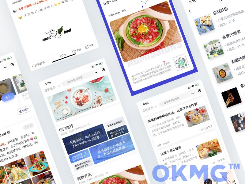 [¥799]一键生成WordPress强大社区小程序:丸子社区