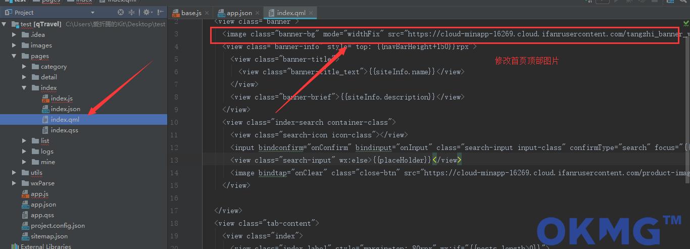 丸子开源WordPress小程序安装教程