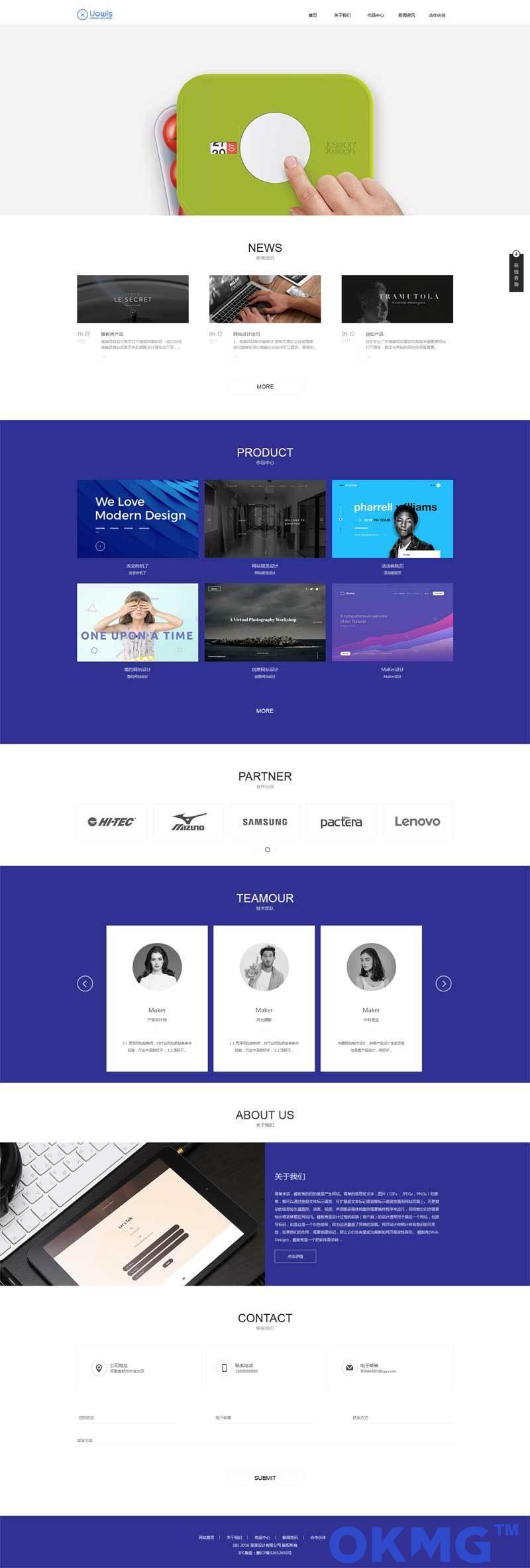 平面视觉设计公司网站织梦源码