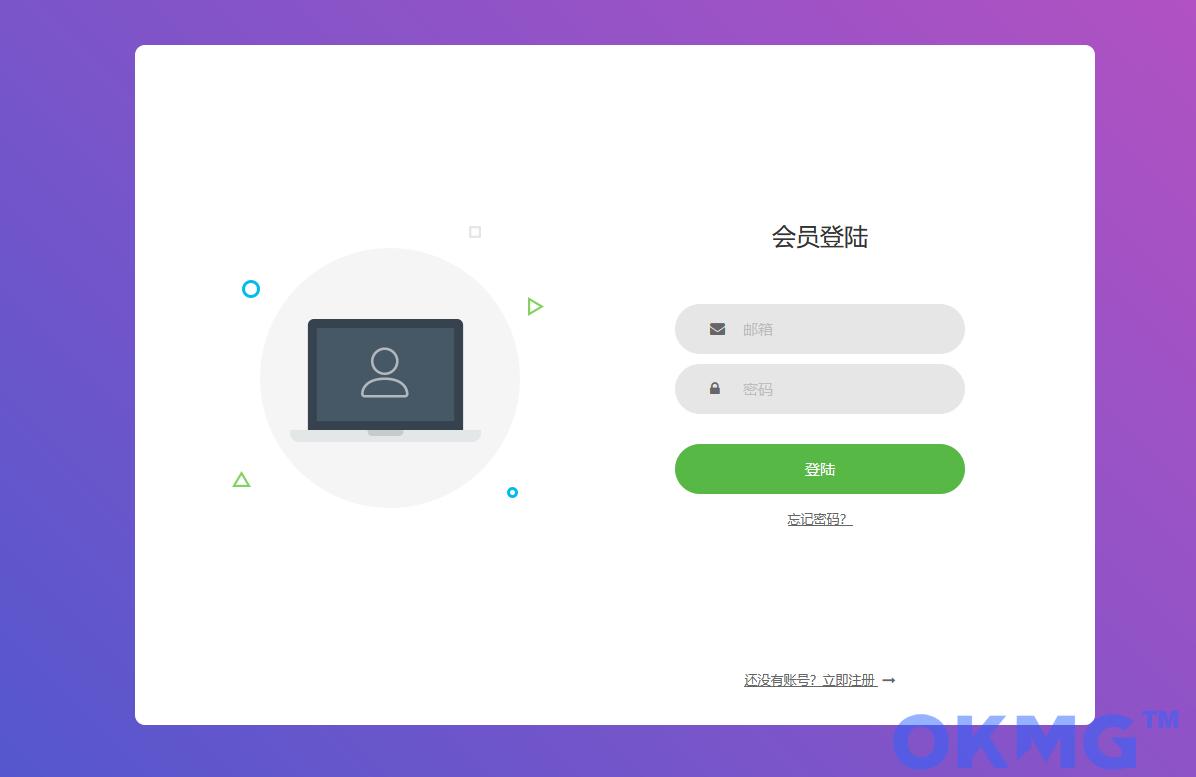 紫色响应式登录页面模板
