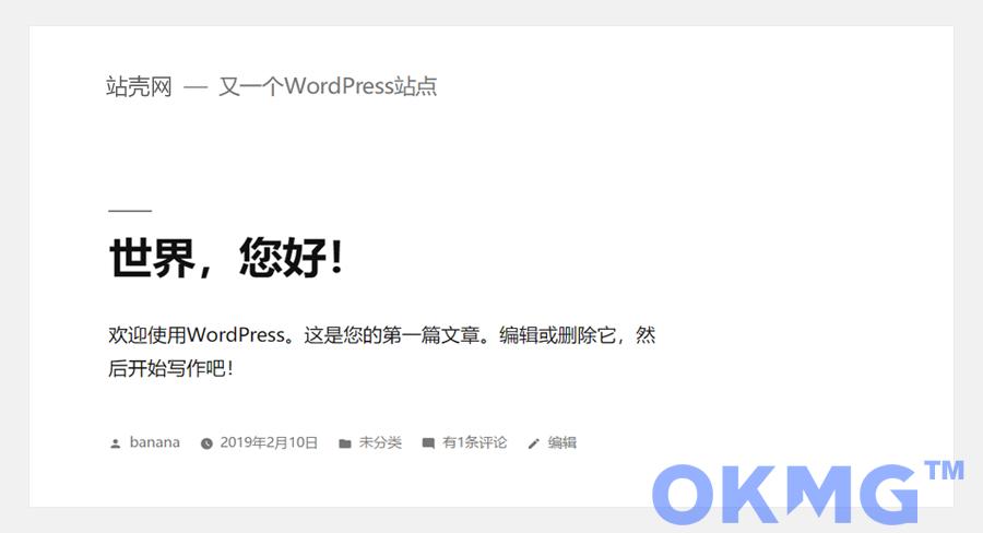 2020年最新WordPress安装详细教程,还在问wordpress如何安装?这篇文章解决问题-芒果源码