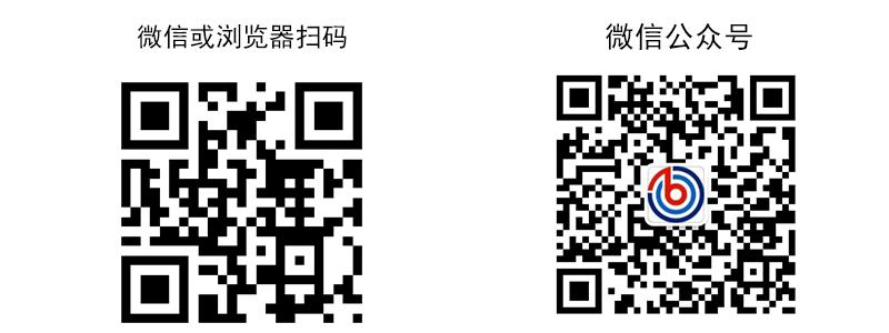 云端智慧同城门户小程序+APP+公众号H5+直播APP完整源码