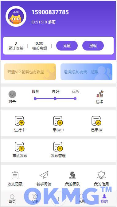 2020Thinkphp全新抖音快手关注点赞赚钱任务悬赏发布平台源码 多用户版