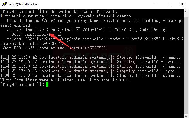 linux如何开启和关闭防火墙?