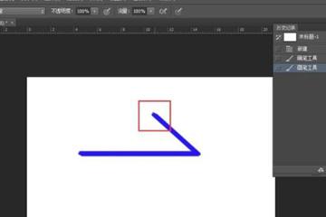 Photoshop怎么画箭头? 三种方法教你用PS做箭头