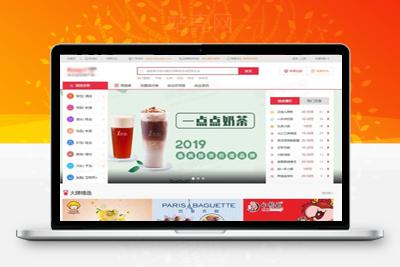 帝国cms7.5仿91创业网招商加盟致富商机网站源码下载