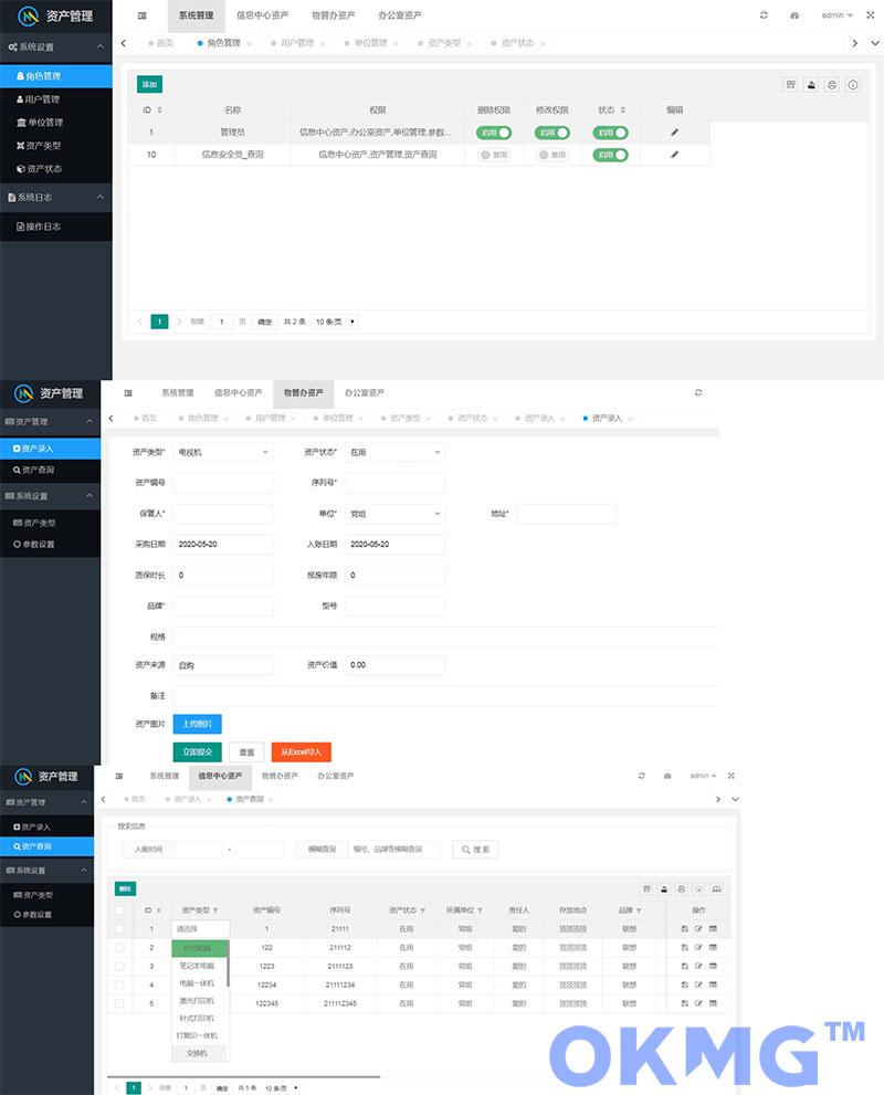 php+layui资产管理系统源码