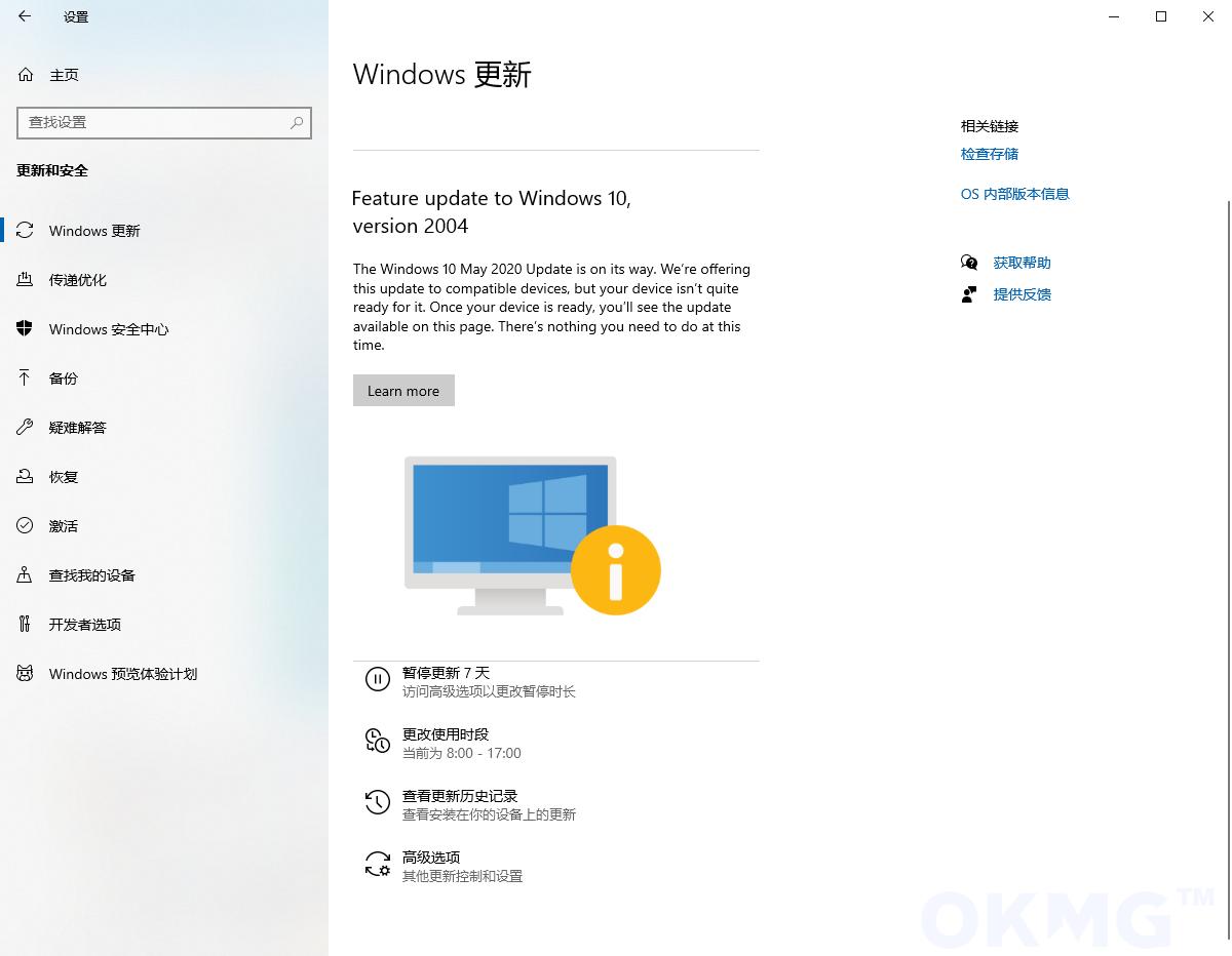windows10出现Feature update wo windows10,version 2004是什么原因?