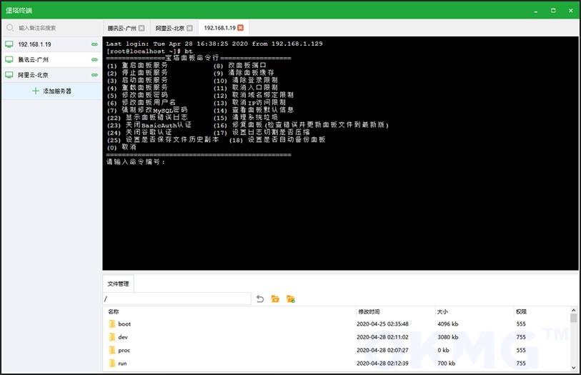 Linux服务器怎么登录?