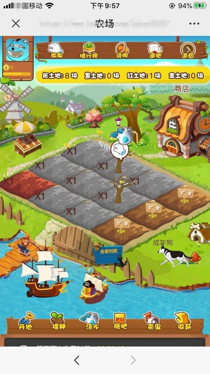 农场种植游戏黄金庄园区块链源码 种植挖矿+复利分红