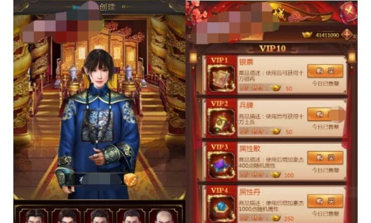 【摄政王H5】唐三当官2020总结版一键即玩服务端+GM后台+外网教程