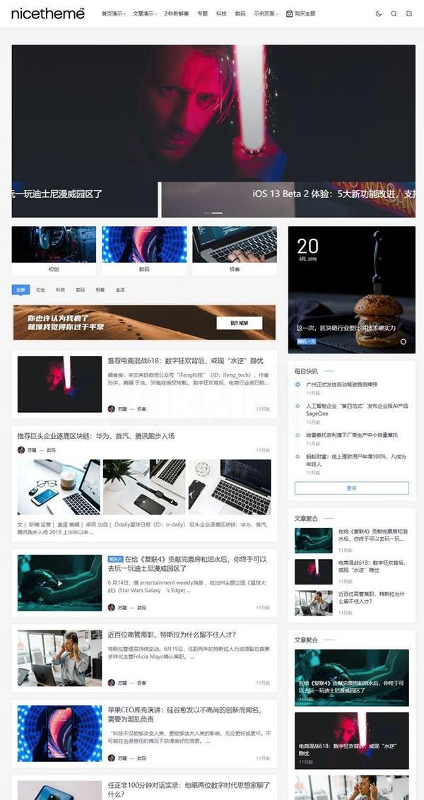 从WordPress移植过来的Emlog博客模板