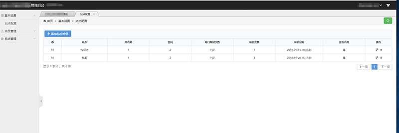 Thinkphp素材网解析平台源码去后门版 支持QT.90+伪静态规则+安装教程