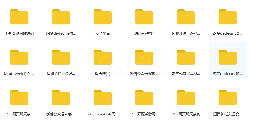 百度网盘打包200-400左右的源码,可直接保存到自己的网盘下载,有需要的可以自行斟酌
