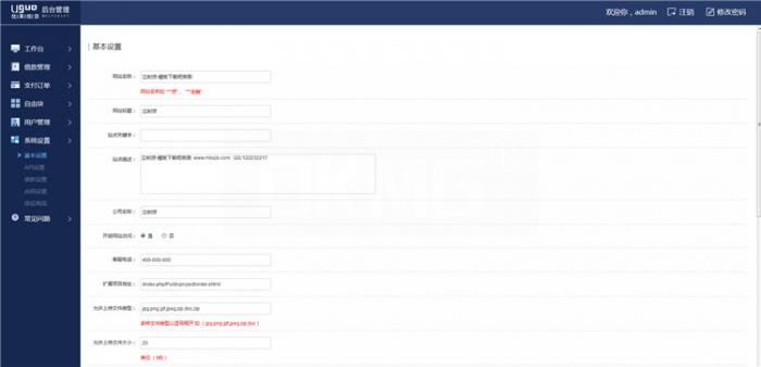 小额现金贷网络贷款系统源码 可打包APP
