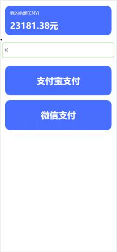 5G时代基站商城养鹅自动收益区块链商城推广三级返佣发圈任务网站源码