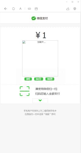 全K线修复完美版本抖音外围至尊外汇微盘源码对接个人免签