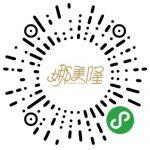 酱茄小程序pro版-介绍/购买