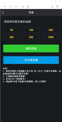 【完美修复】H5爆点娱乐区块链竞猜游戏修复推广完美版+对接个人免签支付全套源码