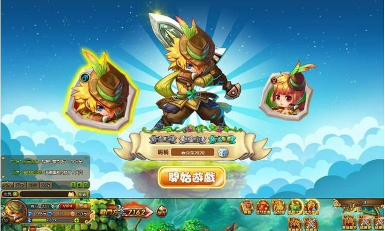 网页游戏【梦塔防S】最新终结版一键端+功能站附带详细教程