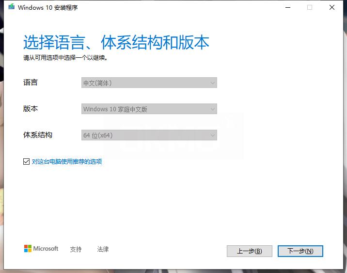 windows10纯净官方版怎么安装?详细教程,亲测 全过程