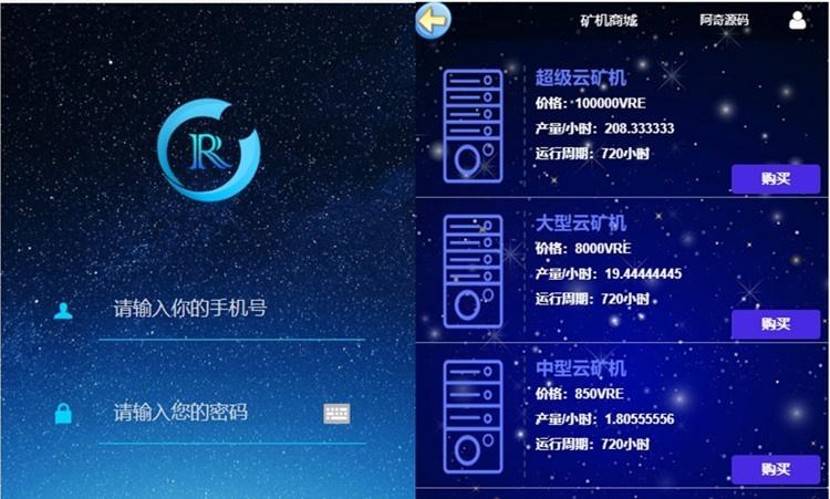 GEC挖矿机系统程序源码+安装说明