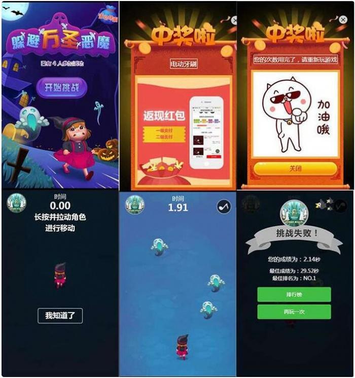 h5小游戏互动促销活动平台系统源码