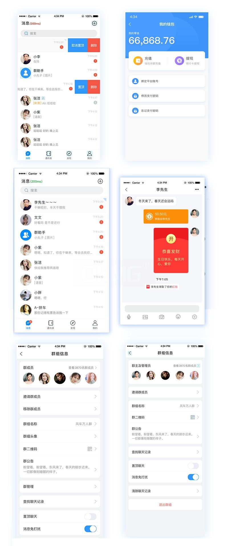 聊天室开发,聊天app搭建,2021最新完美版,无BUG,全套功能,双端APP