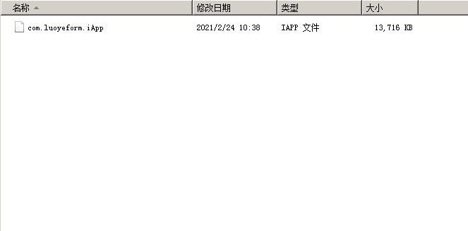 精美UI版iApp对接hybbs论坛功能APP源码