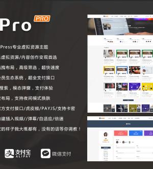 wordpress2021年精选主题