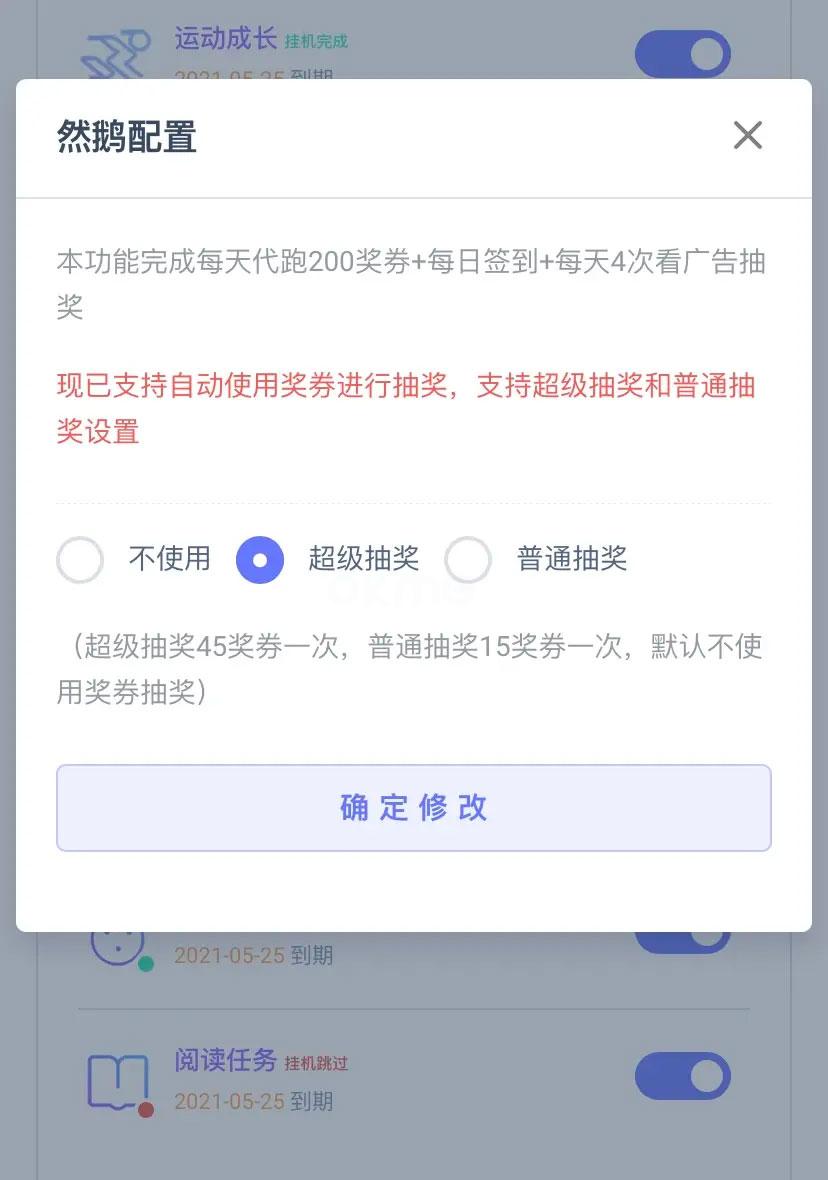 PHP代挂网站系统源码 去授权 支持燃鹅代抽
